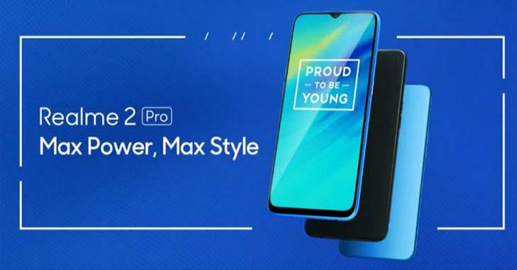 Представлен Realme 2 Pro - еще одна новинка нового бренда