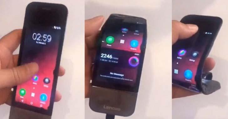 Lenovo показала рабочий прототип сгибающегося смартфона