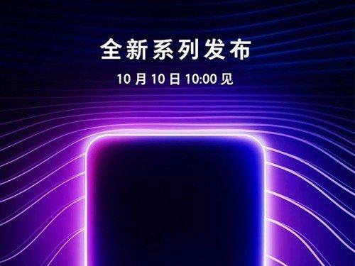 Смартфон Oppo Find X с 10 Гб оперативки представят 10 октября