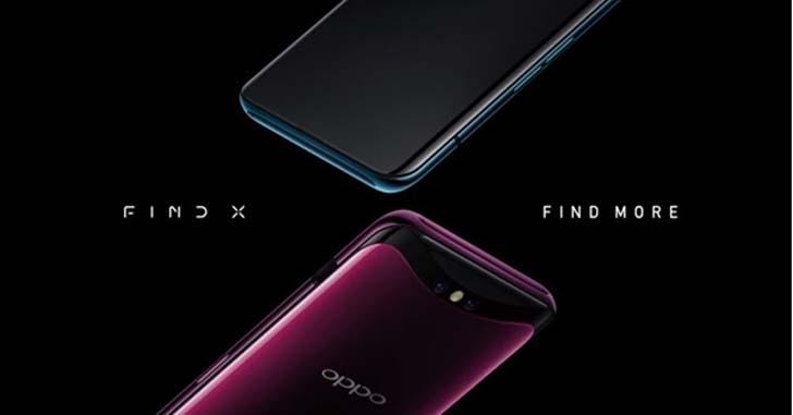 Выход смартфона Oppo Find X с 10 Гб оперативки отменили
