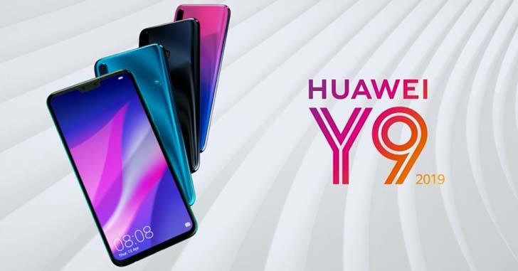 Представлен смартфон Huawei Y9 (2019) с неплохим аккумулятором