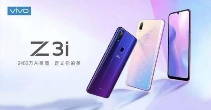 Смартфон Vivo Z3i получил платформу MediaTek Helio P60