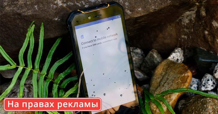 """Защищенный Oukitel WP1 успешно прошел 8 """"водных"""" тестов"""