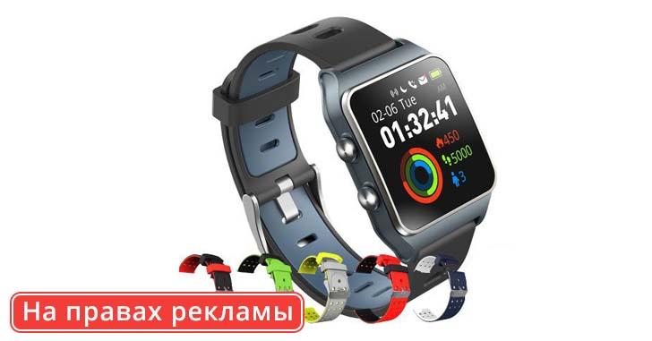 Фитнес-браслет Makibes BR3 с бесплатной доставкой по цене от $53