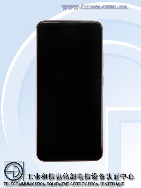Новый смартфон компании Vivo засветился в агентстве TENAA