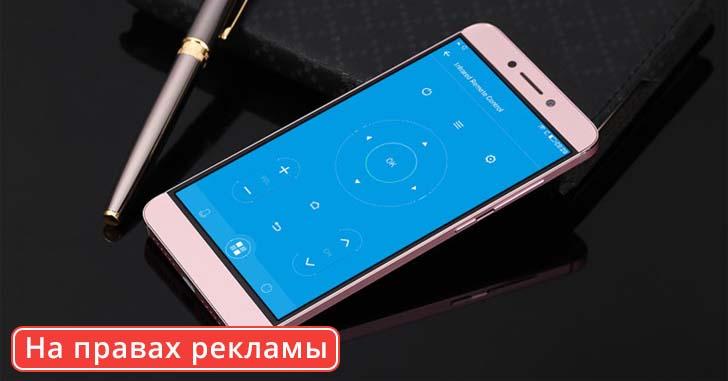 Смартфон LeEco LeTV Le 2 X526 3/64 Гб всего за $94,99