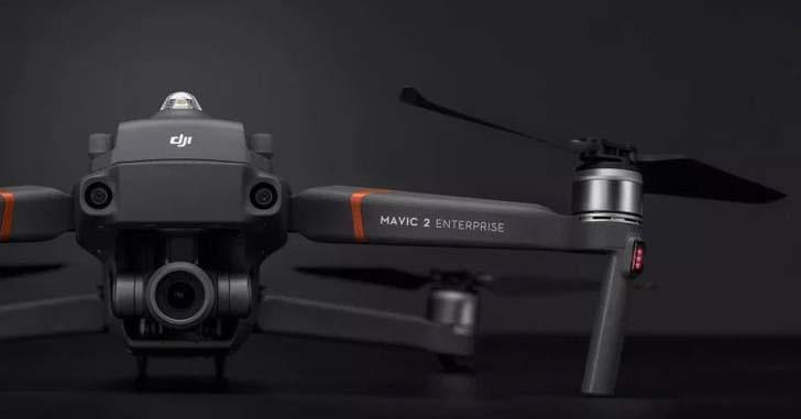 DJI представила профессиональный дрон Mavic 2 Enterprise