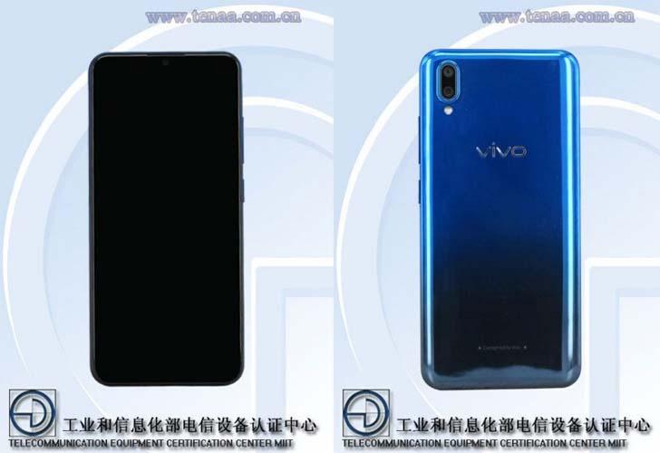 В базе данных агентства TENAA замечен новый смартфон Vivo