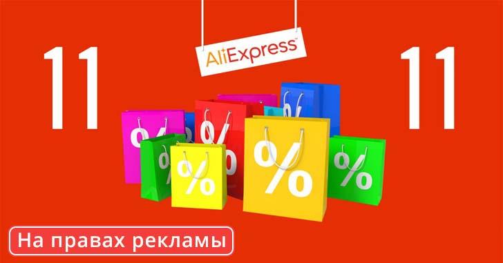Распродажа лучших моделей трекеров и часов Makibes к 11.11!