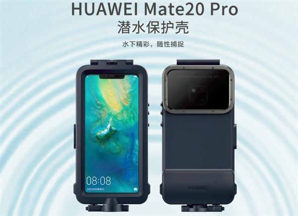 Huawei Mate 20 Pro получил чехол для подводной съемки