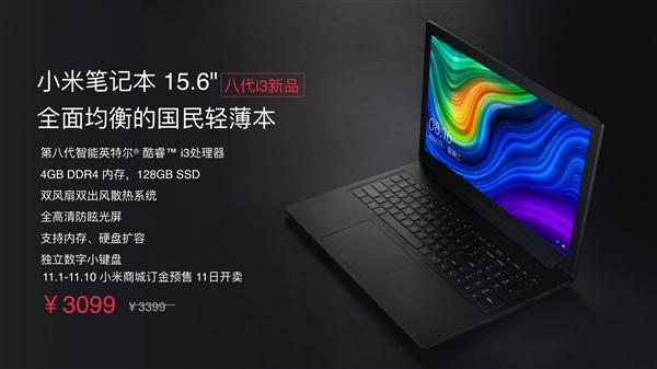 Самый доступный ноутбук Xiaomi уже в продаже
