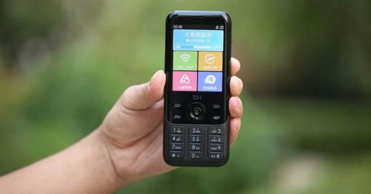 "Xiaomi представила устройство ""4 в 1"" ZMI Travel Assistant Z1"
