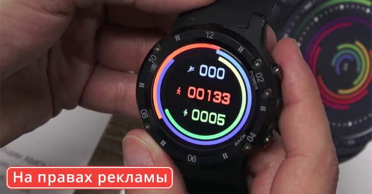 Умные часы и смарт-браслет Zeblaze всего за $120!