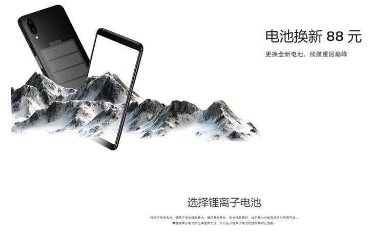 Meizu запустила программу по замене аккумуляторов за $13
