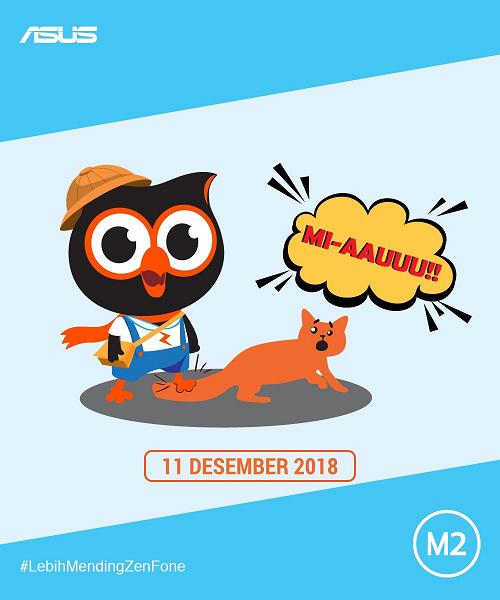 """""""Игровой"""" Asus Zenfone Max Pro M2 представят 11 декабря"""
