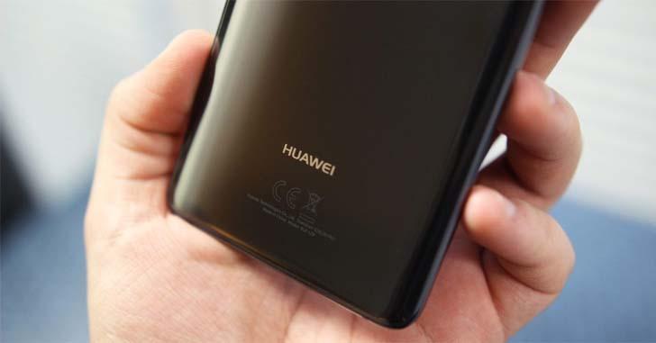Huawei P Smart (2019) будет стоить около €200