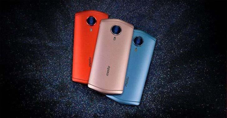 Xiaomi займется разработкой и выпуском смартфонов Meitu