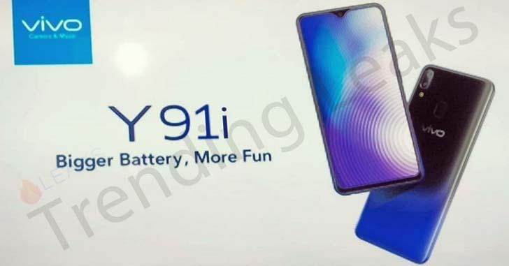 Смартфон Vivo Y91i на чип Snapdragon 439 оценили в $150