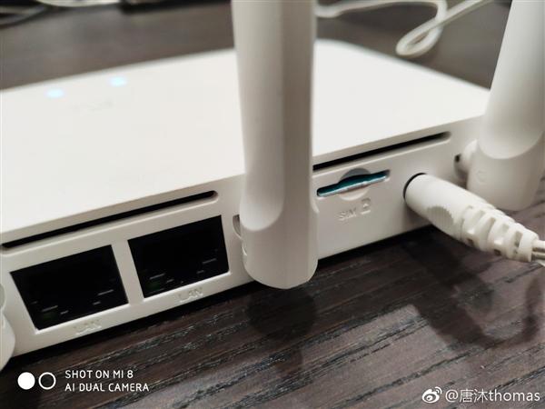 Xiaomi готовит роутер со слотом для SIM-карты