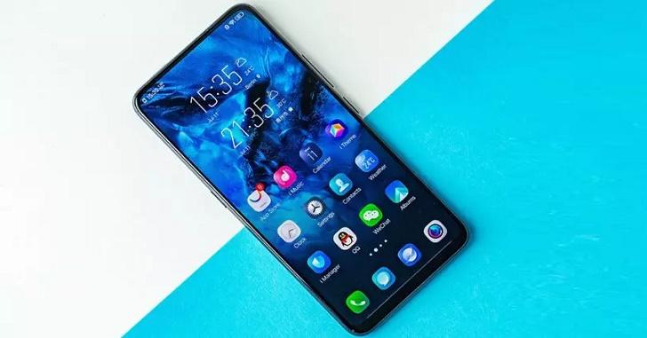 Европейская версия Vivo Nex S получит заоблачный ценник