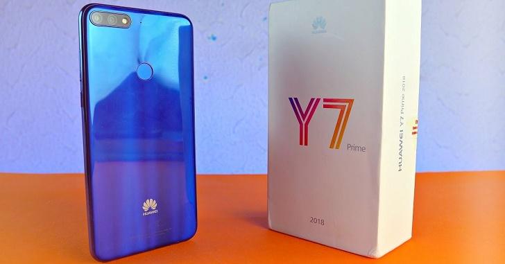 Huawei Y7 Prime (2019) засветился в FCC