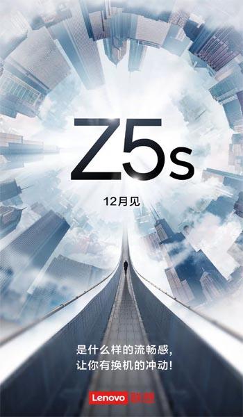 Lenovo Z5S с отверстием в дисплее показали на видео