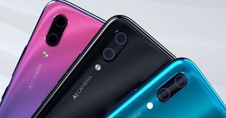 Смартфон Huawei Enjoy 9 оснастят чипом Snapdragon 450