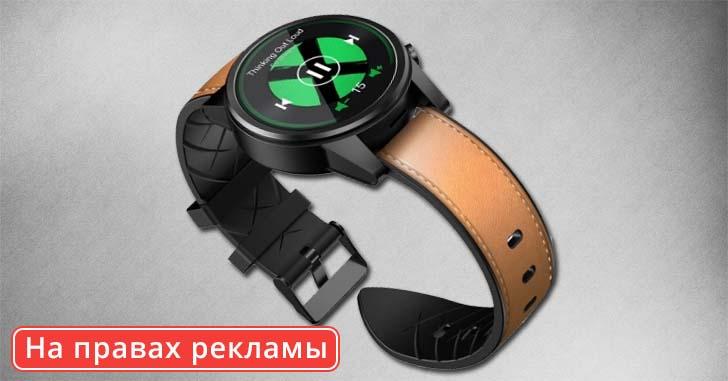 Умные часы Zeblaze Thor 4 Pro с поддержкой 4G всего за $105!