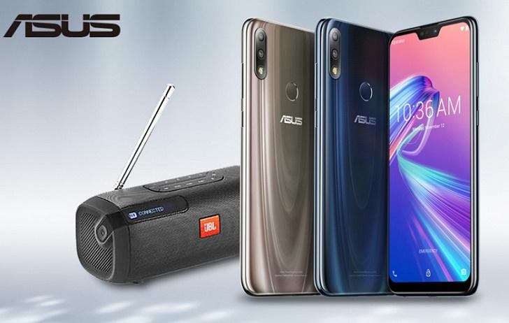 Asus ZenFone Max Pro M2 и ZenFone Max M2 представлены официально