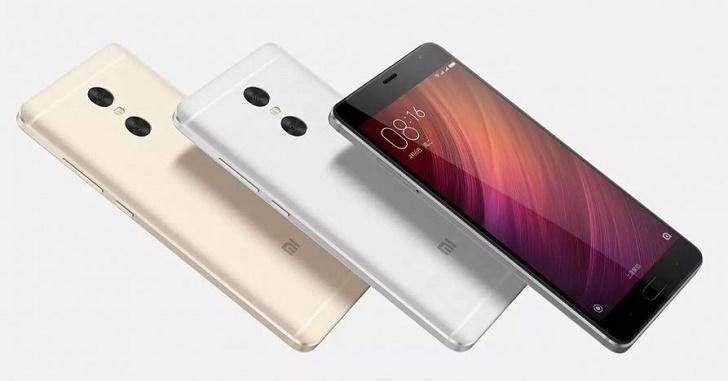 Xiaomi Redmi Pro 2 получит процессор Snapdragon 675 и будет презентован в январе