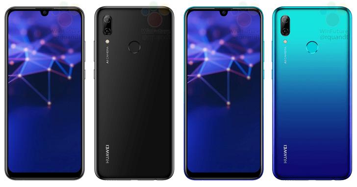 Huawei P Smart (2019) протестирован в Geekbench