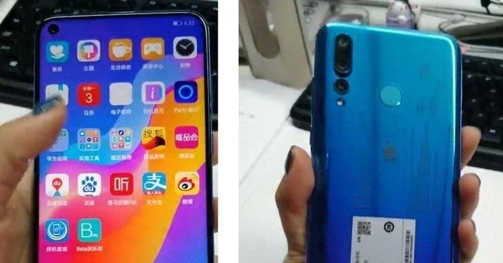 Xiaomi Redmi Pro 2 впервые показался на реальных фотографиях