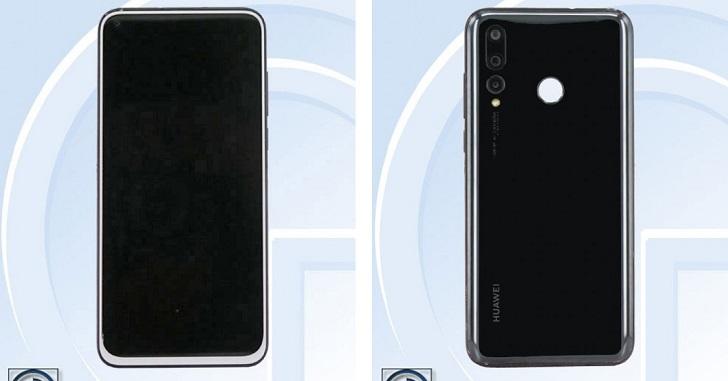 Huawei Nova 4 замечен в базе данных TENAA