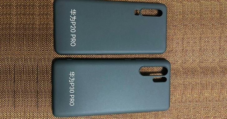 Известен дизайн задних сторон Huawei P30 и P30 Pro