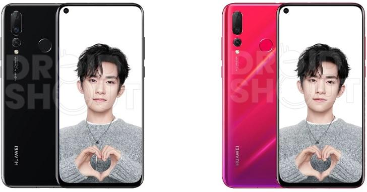 Появились официальные пресс-рендеры Huawei Nova 4