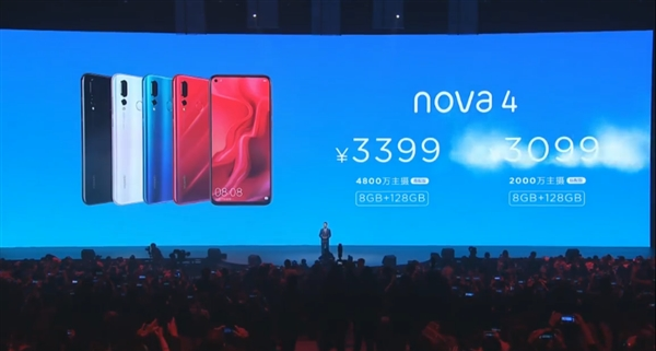 Huawei Nova 4 представлен официально