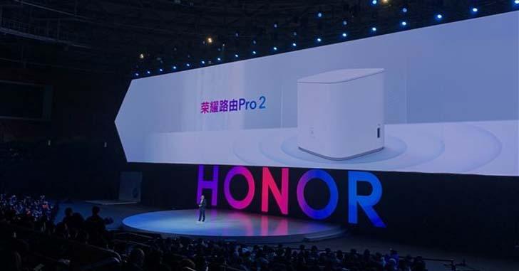 Новый роутер Honor Router Pro 2 оценили в $50