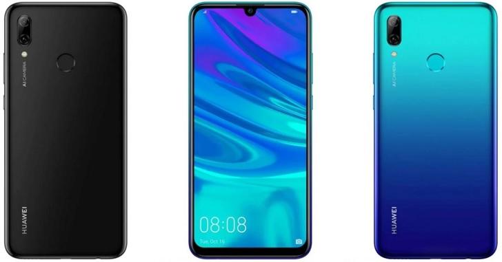 Известна дата начала продаж Huawei P Smart (2019)