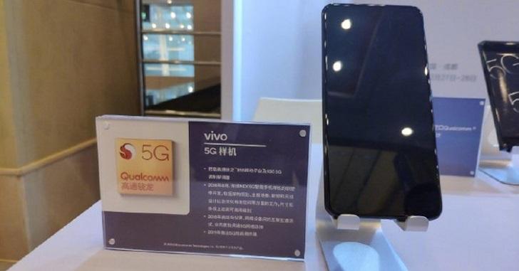 Vivo Nex 5G замечен на реальных фотографиях