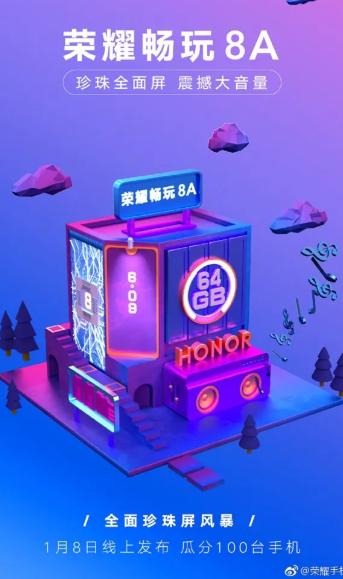 Известна дата анонса бюджетного смартфона Honor 8A