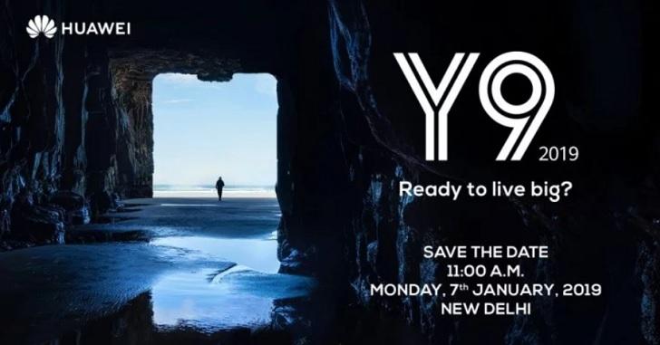 Рассекречена дата презентации международной версии Huawei Y9 (2019)