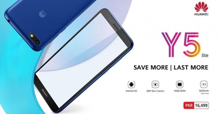 Huawei Y5 Lite – первый смартфон 2019 года