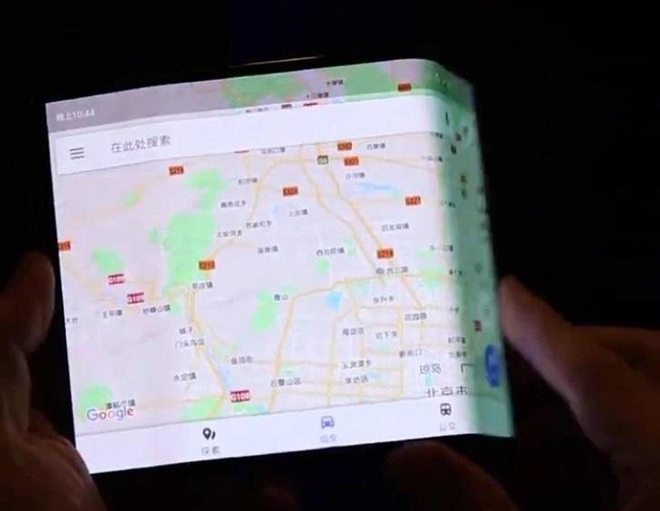 В сети замечен сгибаемый планшет Xiaomi