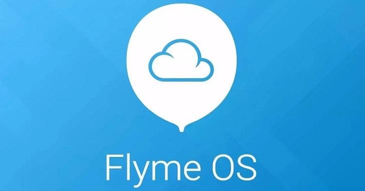 Meizu приступит к распространению прошивки Flyme 7.2