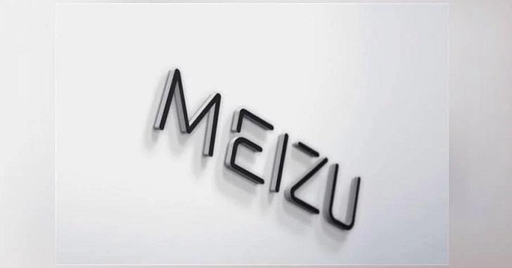 Известны первые характеристики Meizu Note 9