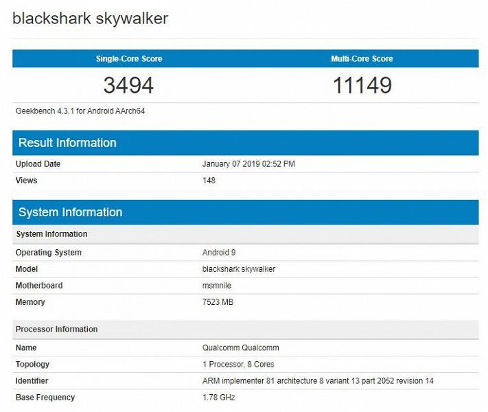 Xiaomi Black Shark Skywalker на Snapdragon 855 протестирован в Geekbench