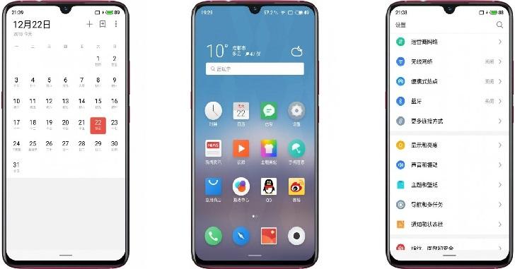 Официальные изображения Meizu Note 9 слиты в сеть