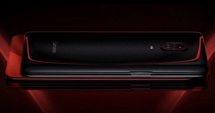 Lenovo Z5 Pro GT прошел тест на производительность в Geekbench