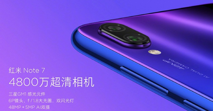 48-мегапиксельная камера Xiaomi Redmi Note 7 оказалась фикцией