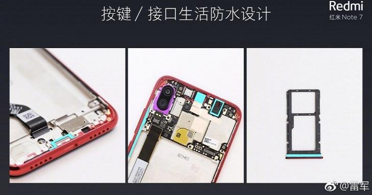 Xiaomi Redmi Note 7 оказался защищенным от воды и пыли